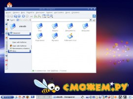 Mandriva Linux 2008 Spring PowerPack x86_64bit