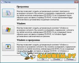 Almeza MultiSet Professional 6.8