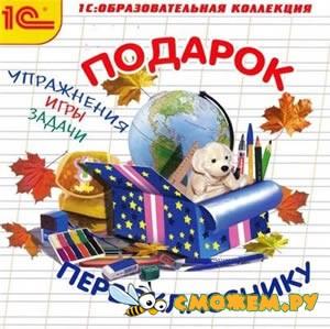 Рабочая программа по чтению 1 класс на тему КТП ПО