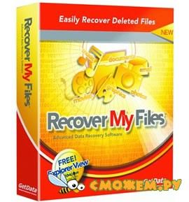 GetData Recover My Files Professional 4.0.4.448