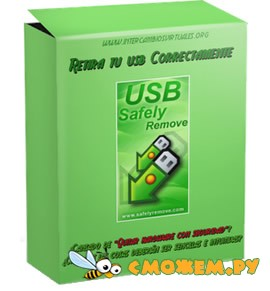 USB Safely Remove 5.1