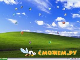 Desktop Icon Toy 4.0