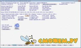 System Information Viewer 4.02