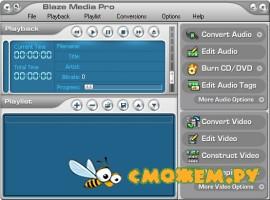Blaze Media Pro 8.02