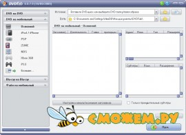 DVDFab Platinum 6.0.7.0