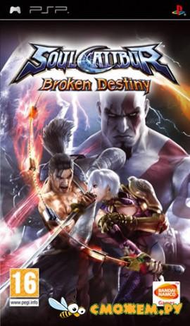 Soul �alibur: Broken Destiny