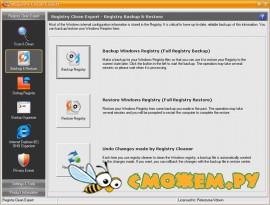 Registry Clean Expert 4.73