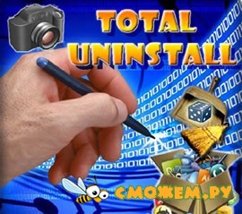 Total Uninstall 5.4.2