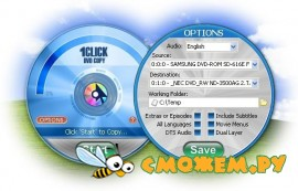 1CLICK DVD Copy Pro 4.0.9.0