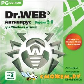 ��������� Dr. Web 5.0