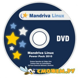 Linux Mandriva PowerPack 2010 (x86, 64-бит)