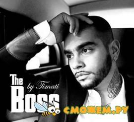 ������ - The Boss