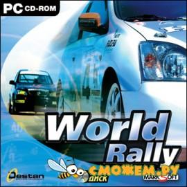 World Rally