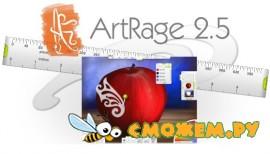 ArtRage Deluxe 2.5.20