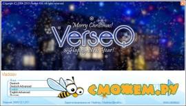 VerseQ 2010