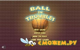 Ball In Troubles