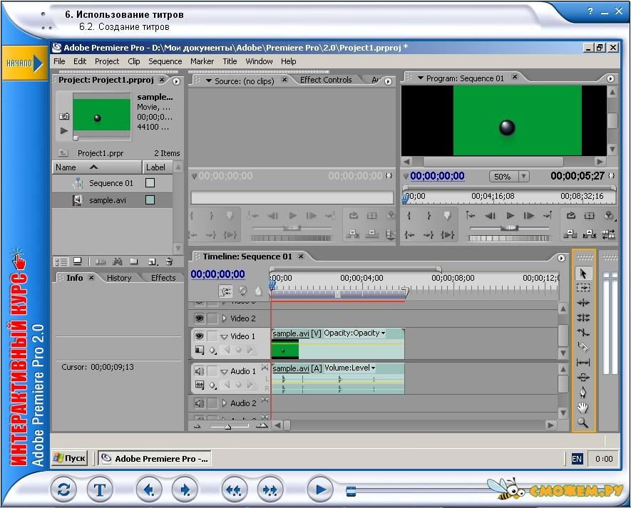 free download adobe premiere pro full version + crack 32 bit