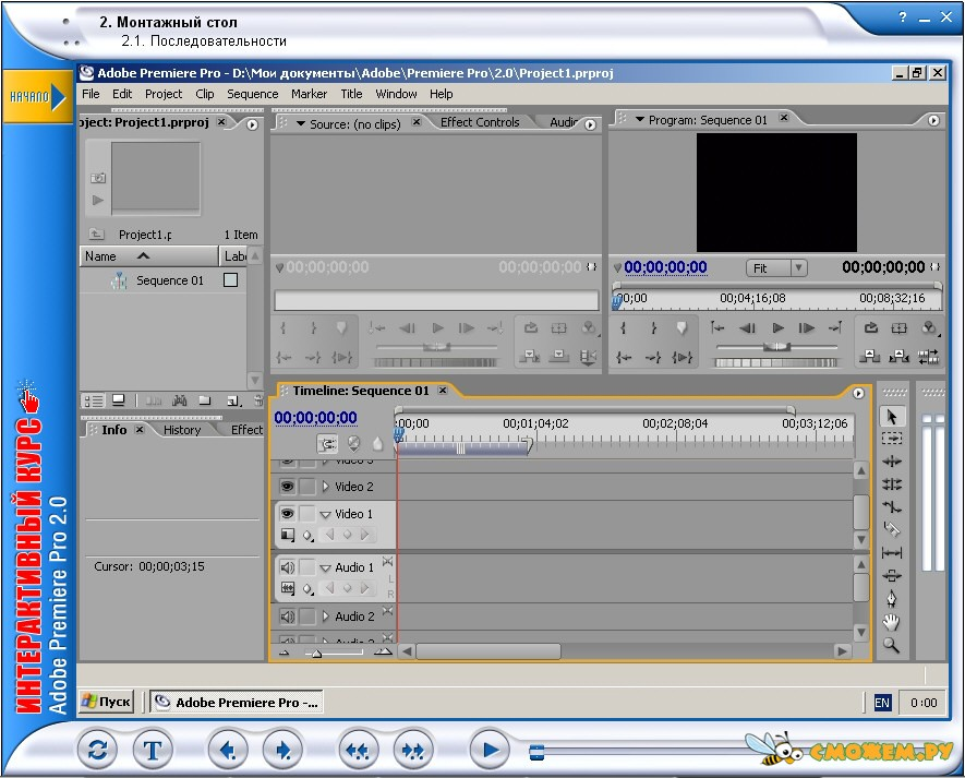 download adobe premiere pro cs5 portable