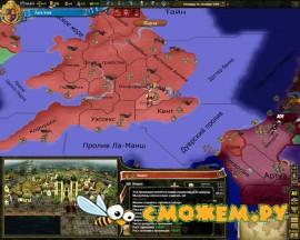 ������ III. ������� �������� / Europa Universalis 3: Heir to the Throne