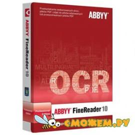 ABBYY FineReader 10 Professional Edition