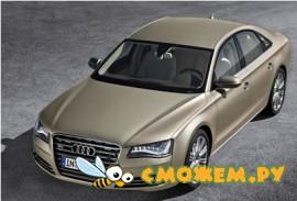 ���� ����� - Audi A8 2010