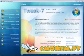 Tweak-7 1.0.581 RC2