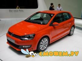 ���� ����� - Volkswagen Polo 2010