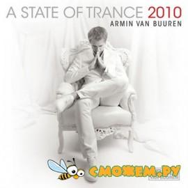 Armin Van Buuren: A State Of Trance 2010