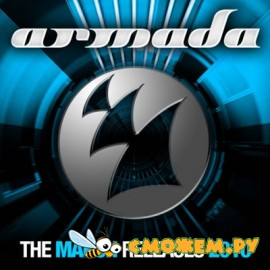 Armada March Releases