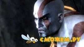 ������� God of War 3