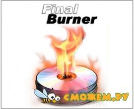 FinalBurner Pro 2.20.0.226