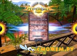 ����� �� ��������. ���� �� ��������� / HyperBall Racing