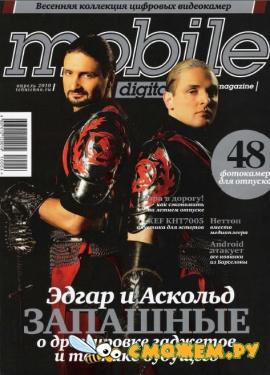 Mobile Digital №4 (Апрель 2010)