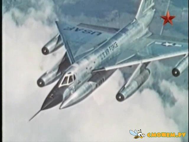 Бомбардировщики mp3 скачать бесплатно