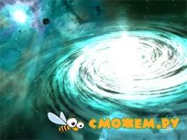 Deep Space 3D