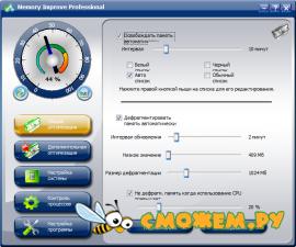 Memory Improve Professional 5.2.2.625