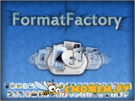Format Factory 2.30