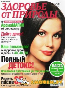 �������� �� ������� �5 (��� 2010)