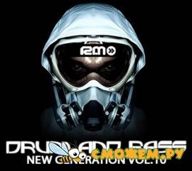 RM Drum & Bass (New Generation Vol.10)