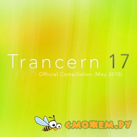 Trancern 17: Official Compilation (May 2010)