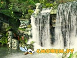 Mayan Waterfall 3D