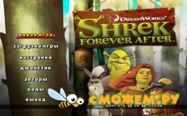 ���� �������� / Shrek Forever After: The Game