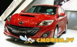 ���� ����� - Mazda 3 MPS 2010