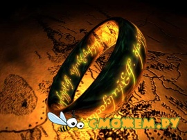 The One Ring 3D