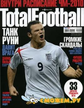 Total Football �6 (���� 2010)
