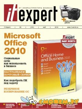 IT Expert №5 (Май 2010)