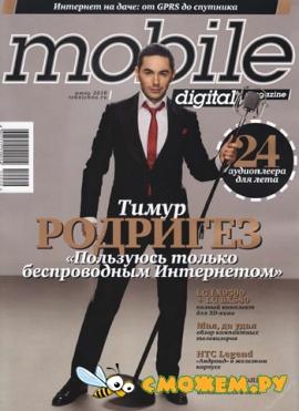 Mobile Digital �6 (���� 2010)