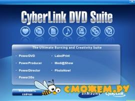 CyberLink DVD Suite 5.0 SE