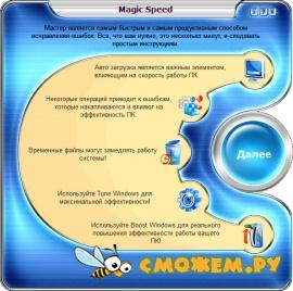 Magic Speed 3.6