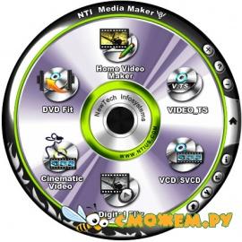 NTI Media Maker 8.0.0.6315